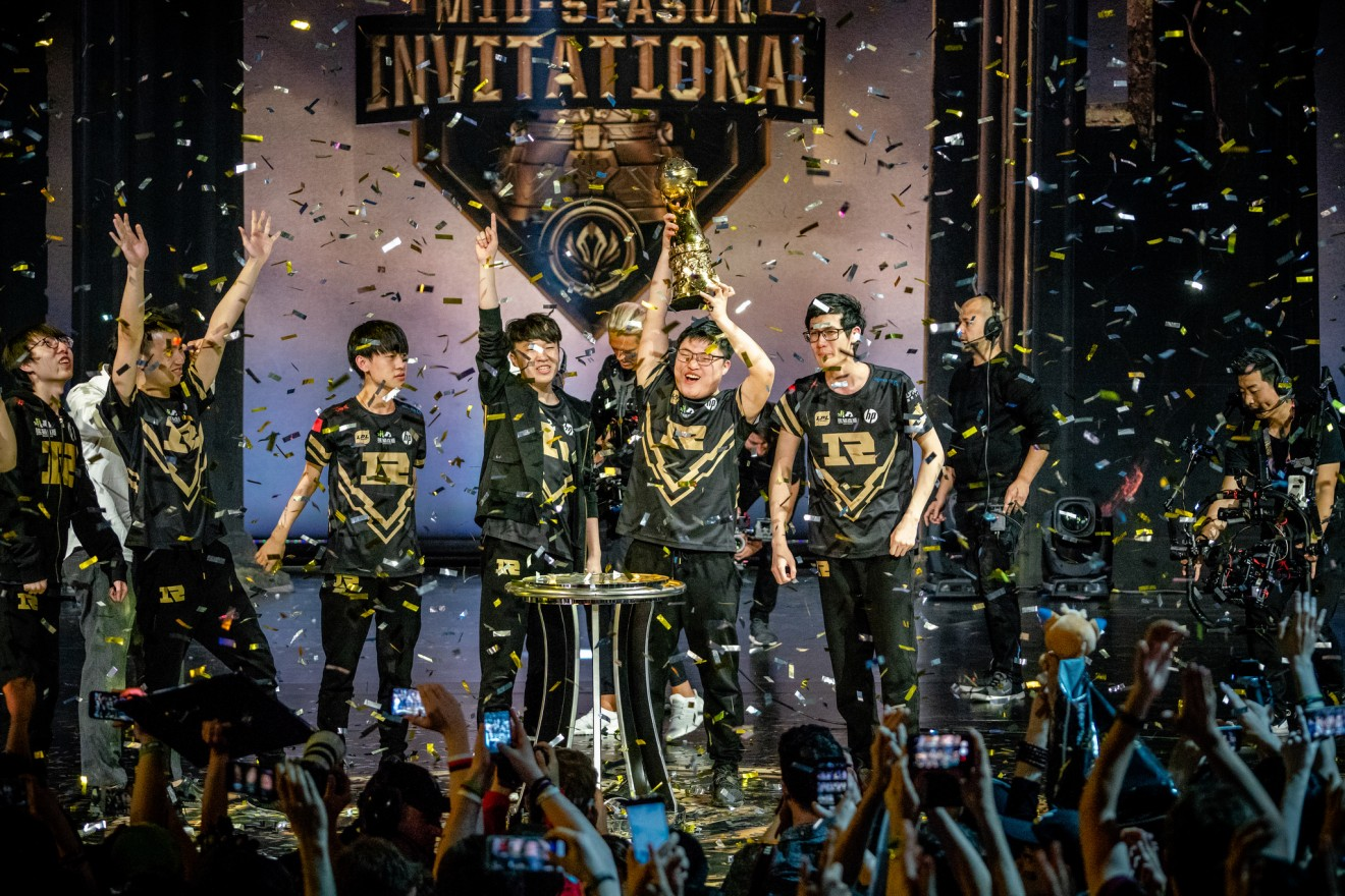 Over 100 million people watch esports victory in China